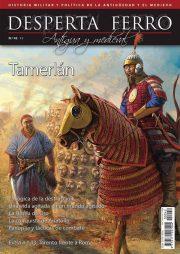 Tamerlán Timur Timúridas