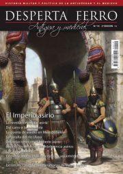 Imperio asirio neoasirio
