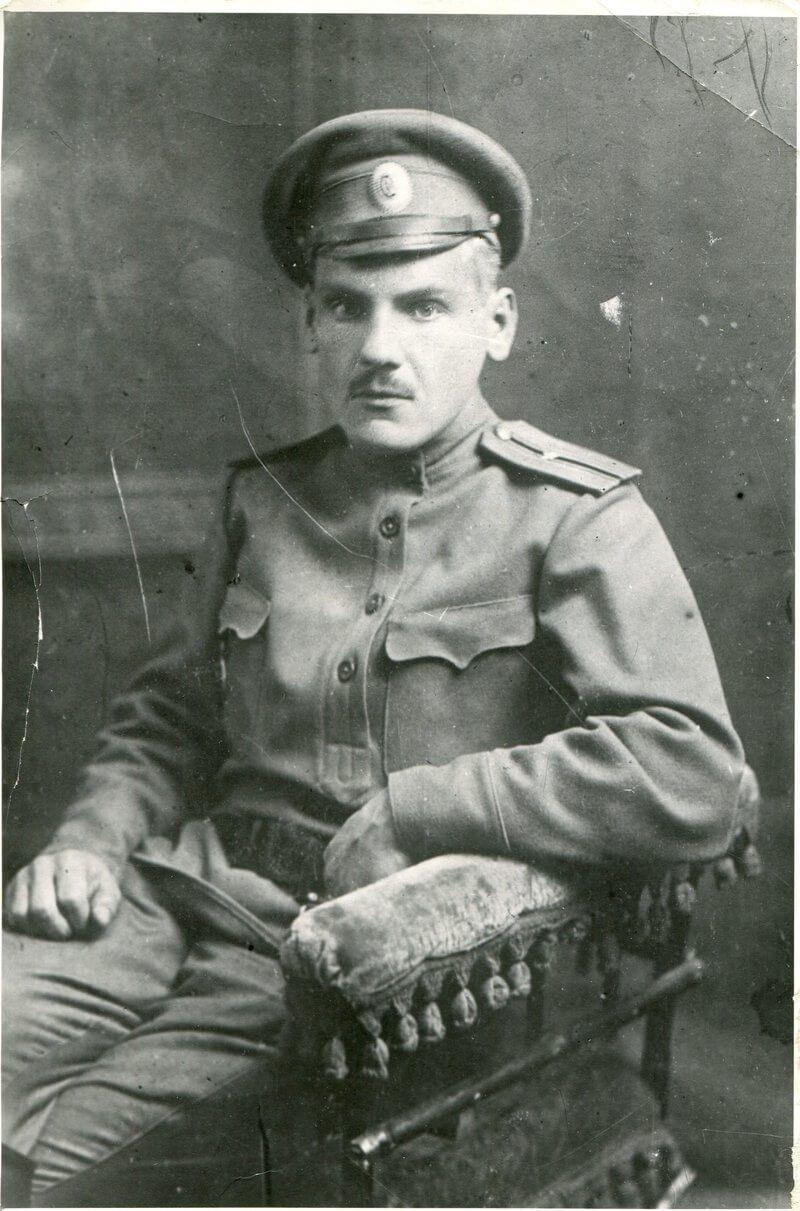 Guardia Roja Nikolái Krylenko